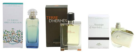 エルメスの香水各種